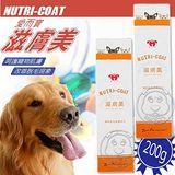 凱麒愛而寶》 滋膚美(NUTRI-COAT)200g‧防止皮膚過敏