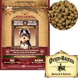 烘焙客Oven-Baked《雞肉口味》成犬配方 5磅|2.3kg送試吃包