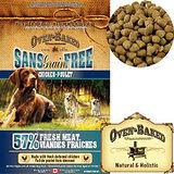 烘焙客Oven-Baked《雞肉無穀配方》全犬乾糧(大顆粒) 27磅|12.1kg 送試吃包