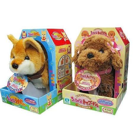 日本《iwaya》狗狗玩伴造型電動玩偶 - 會叫唷(貴賓狗)