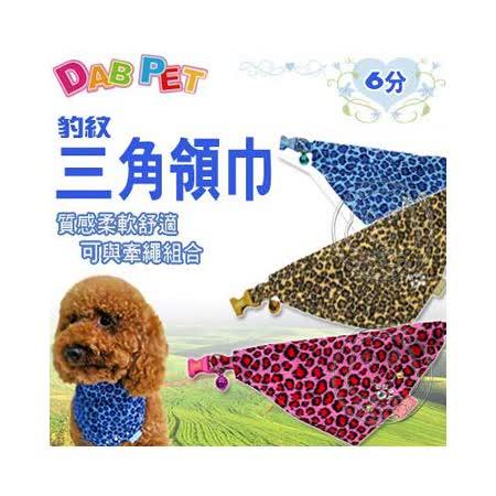 【私心大推】gohappy快樂購《DAB PET》 豹紋 6分三角領巾 (附有可愛鈴鐺)開箱igood