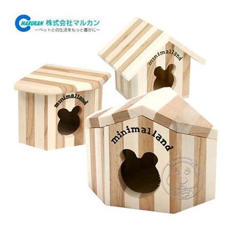 【好物推薦】gohappy 線上快樂購《MARUKAN》寵物鼠用 可愛小木屋 (2種造型)好用嗎sogo 折扣