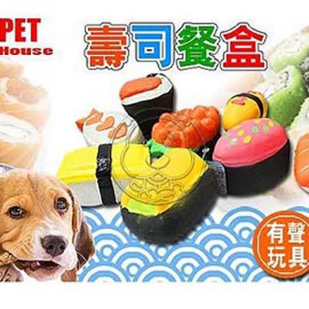 Q.PET》嚐鮮逐地壽司餐盒有聲仿真‧寵物玩具隨機3個