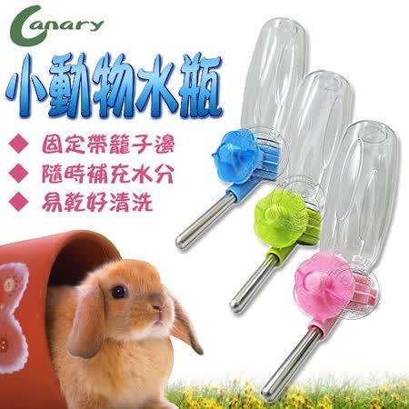 Canary《小動物專用飲水瓶150ml》固定於籠子