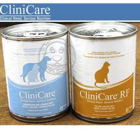 CliniCare》亞培寵膳液體犬貓營養品237ml(4瓶)