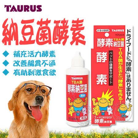 TAURUS金牛座《犬貓用納豆菌酵素100ml》