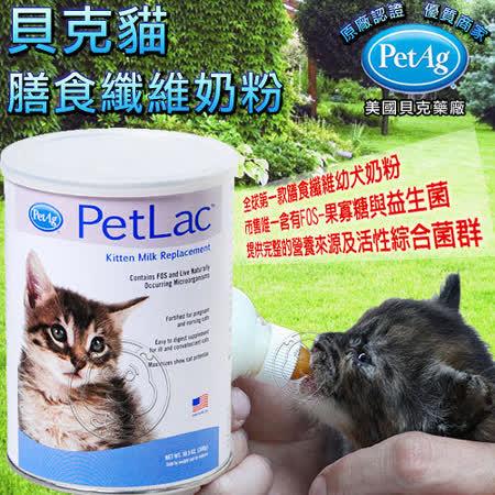 美國貝克藥廠《貝克貓專用》膳食纖維奶粉 300g