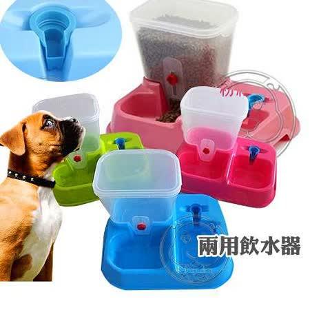 新款豪華寵物自動兩用餵食器飲水器器 (主人不在家)