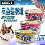 SEEDS》有魚貓餐罐170g(5種口味*24罐)