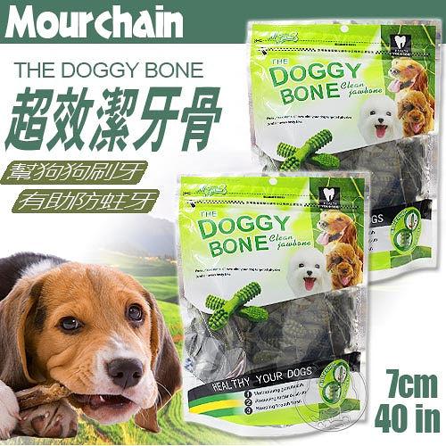 Mou清潔愛犬齒垢~犬用360度超效潔牙骨7cm^(40支入包^)