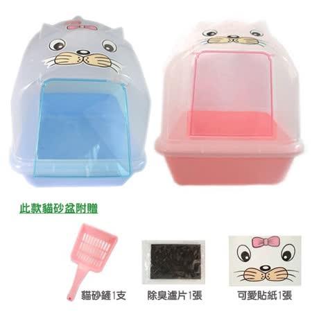 全罩可愛造型透明貓砂盆大地貓便盆870A
