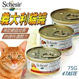 義大利《Schesir》天然機能貓罐頭 雞肉系列85g*28入 (4種口味)