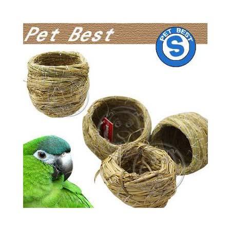 PET BEST《B-A298》鳥用小圓鳥巢*2個(S) 做個有巢氏