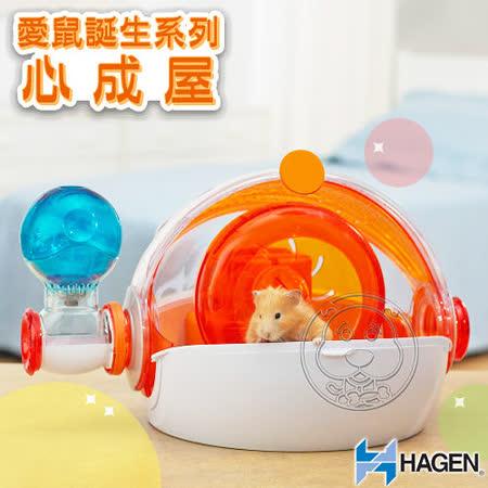 【私心大推】gohappyHAGEN 赫根《心成屋》寵物鼠誕生系列好嗎大 遠 百 成功 店
