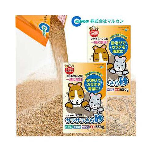 品牌MARUKAN~MR~963小動物用清潔浴砂650g保持寵物鼠清爽