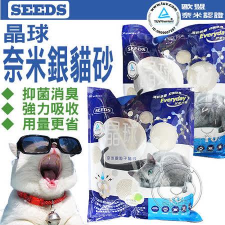 SEEDS《台灣惜時》晶球 奈米銀離子貓砂10L (奈米認證)