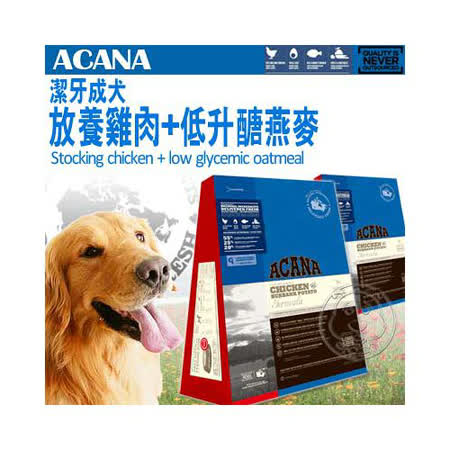 ACANA》新愛肯拿潔牙成犬放養成雞&低升醣燕麥配方飼料 1.2kg