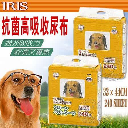 IRIS《抗菌高吸收尿片NS-240N (240片/包)超吸水