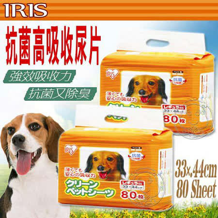 IRIS《抗菌高吸收尿片NS-80N (80片/包)吸力強