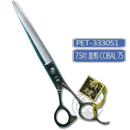剪刀系列 》 7.5吋蝴蝶直剪不銹鋼剪刀 (COBAL 75)