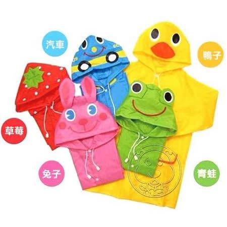 卡哇伊》卡通造型兒童雨衣(青蛙|鴨子|兔子|草莓|汽車)