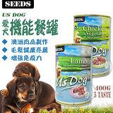 SEEDS UsDog《愛犬機能餐罐400g*24罐》