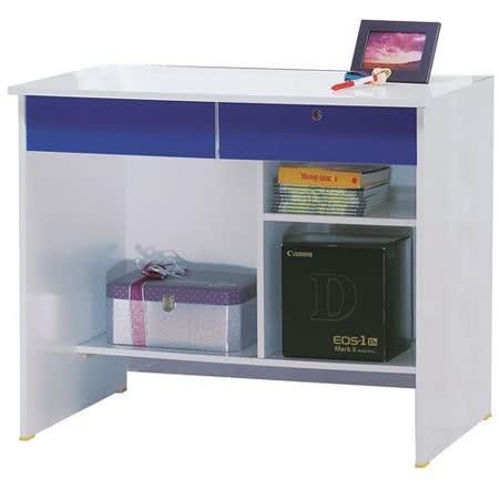 《活力泉源》3尺電腦書桌下座-藍白
