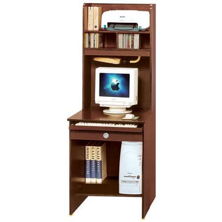 《活力家》2尺電腦書桌(上+下)-胡桃
