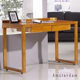 《鹿特丹》肯尼4尺二抽書桌-柚木色