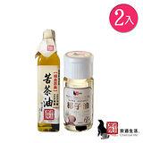 【炭道】健康冷壓油2入組(苦茶油+椰子油)