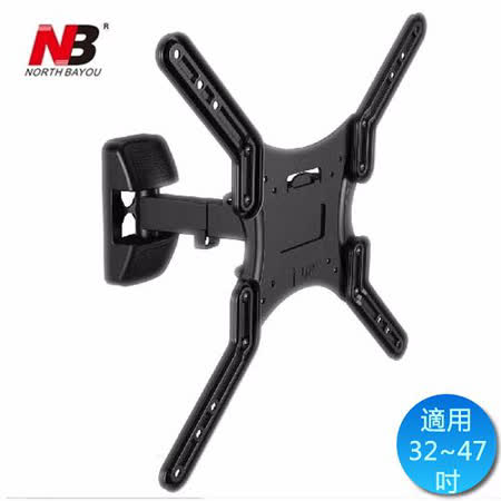 "NB超薄32""- 47""液晶電視懸臂架【NBSP200】"