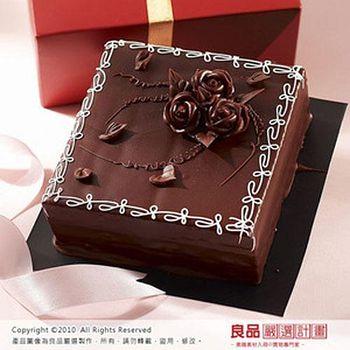 RT烘焙 歐培拉巧克力蛋糕 (1盒)