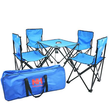 一桌四椅輕巧隨身組