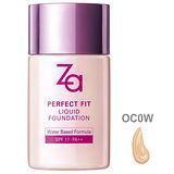 《ZA》裸妝心機輕潤粉底液OC0W/30ml