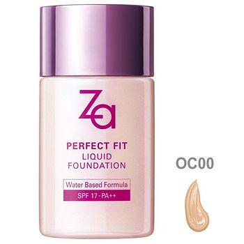ZA裸妝心機輕潤粉底液OC00/30ml