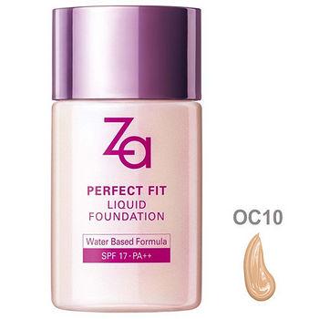 ZA裸妝心機輕潤粉底液OC10/30ml