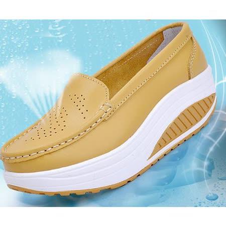 【Maya easy】黃色 雅緻純色淑女風格透氣搖擺健走鞋(鞋跟5cm高)