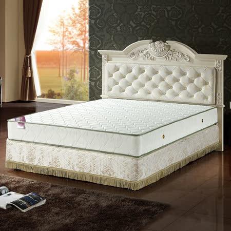 【ADB】派樂蒂柔軟型側邊加強獨立筒床墊/防蹣布(5尺雙人)
