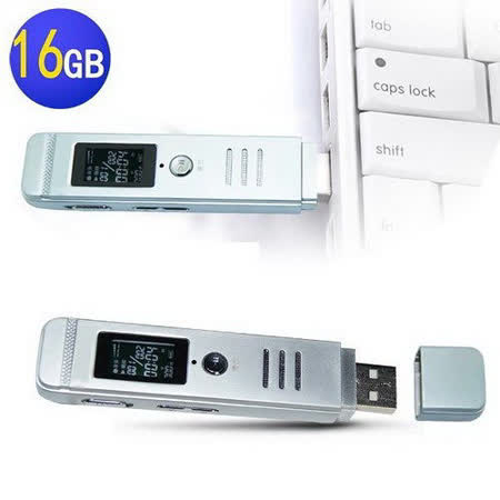 VITAS A300 聲控錄音 MP3播放 隨身碟數位錄音筆 容量16GB