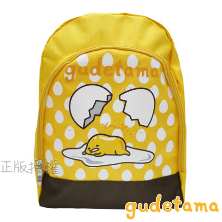【gudetama蛋黃哥】累累der軟式雙層後背書包(黃色)