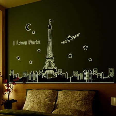 時尚壁貼 - 夜光巴黎