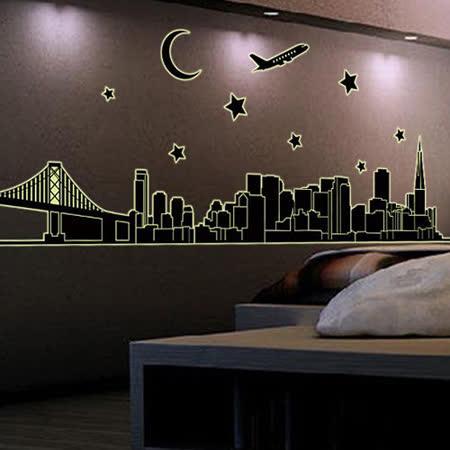 時尚壁貼 - 夜光城市