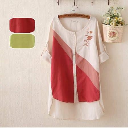 【MIDORI╭。綠】文藝前短後長休閒襯衫(FD00138)