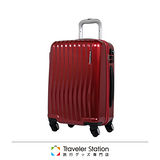 《Traveler Station》ENDO 19吋極輕波紋拉鍊拉桿箱-酒紅色