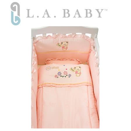 美國 L.A. Baby 熊寶貝純棉五件式寢具組(S)(MIT 粉色)