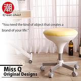 Miss Q 摩登電腦椅-鵝黃