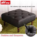 【My Style】品味奢華皮質沙發方椅