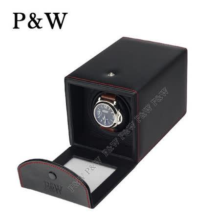【P&W手錶上鍊盒】 【皮革材質】大錶專用 1支裝 四種模式 機械錶專用