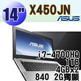 【福利品】ASUS X450JN 14吋 i7-4700HQ GT840獨顯2G 高效能筆電-晶漾灰(X450JN-0033D4700HQ)