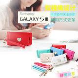 【韓國空運】正品KLOGI卡洛奇Samsung Galaxy S3愛心雙繩手機吊飾皮套